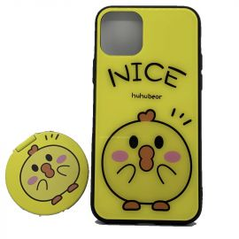 iPhone 11 Case - Yellow With Grip Holder