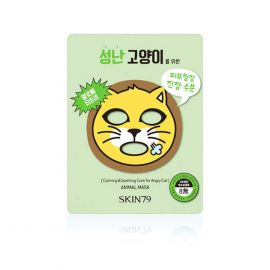 SKIN79 Calming and Soothing Animal Mask Angry Cat 23g