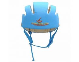 SONGZHILONG Adjustable Protection Helmet for Baby - Blue
