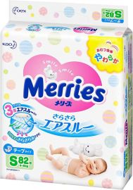 MERRIES Baby Diaper - Size S